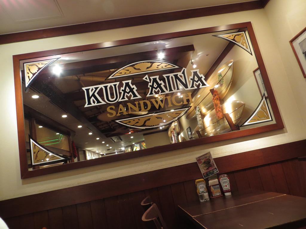 KUA 'AINA(ハンバーガーレストラン)(イクスピアリ)