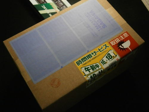 20120530_001