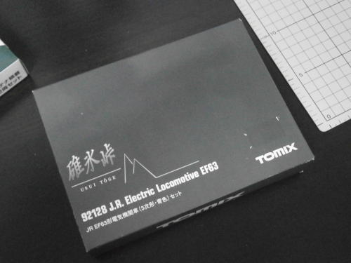 20120530_002
