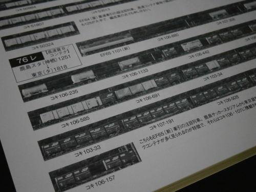 20120603_003