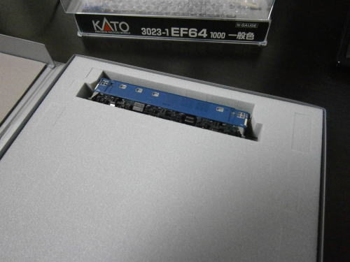20120614_002