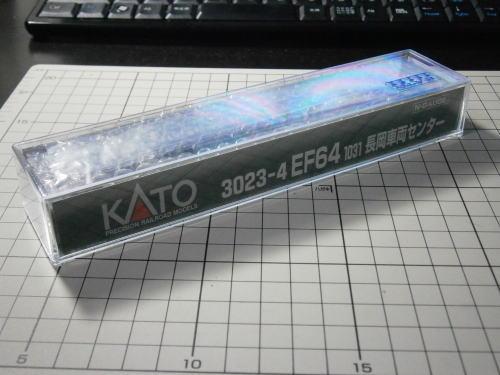 20120721_001