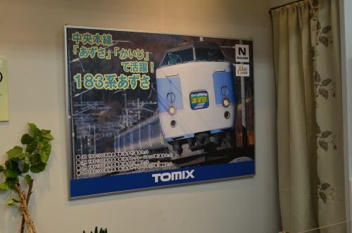20120806_012