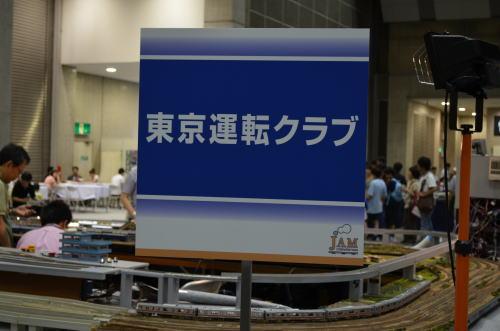 20120819_038