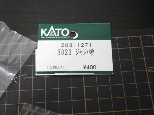 20120829_001