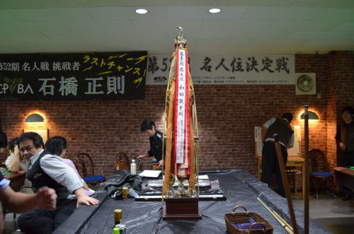 20120902_008