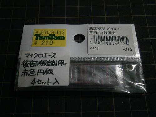 20121007_003