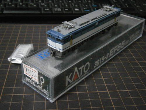 20121008_001