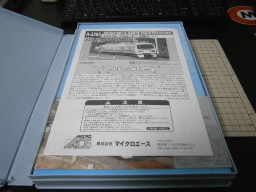 20121125_003