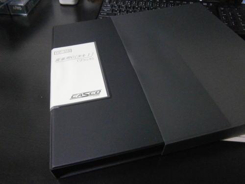 20121209_002