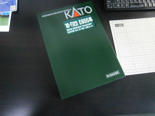 20121223_001