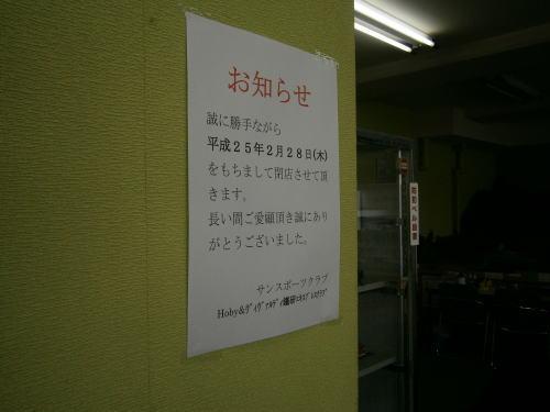 20130124_001