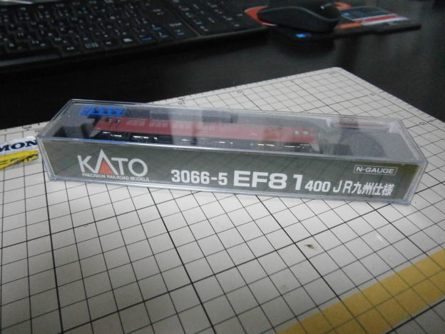20130308_003