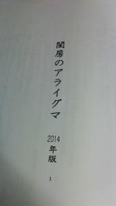 keibo.jpg