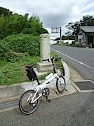 P1060405