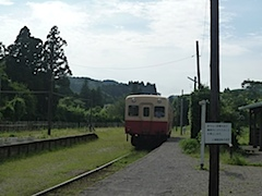P1030493