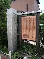 P1030512