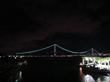 awajishima05.jpg