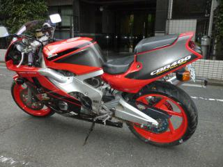 CBR400RR