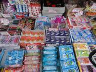 菓子屋横町3