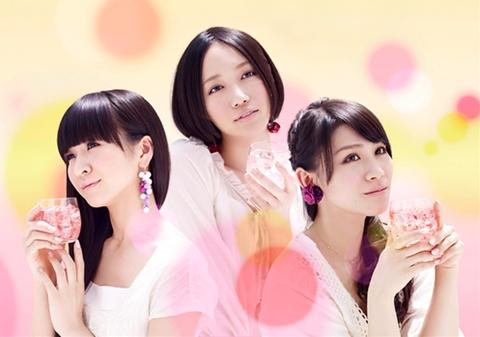 Perfume_R.jpg