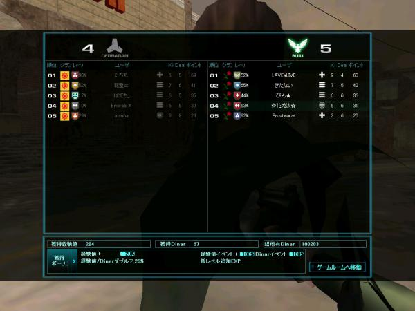 screenshot_077.jpg
