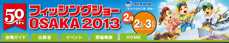 2013page.jpg