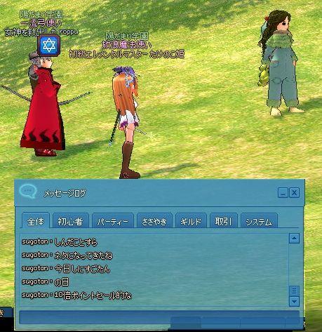 mabinogi_2012_11_21_002.jpg