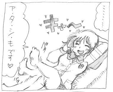 kanazubo_02.jpg