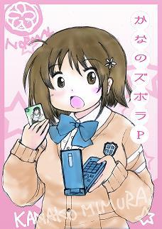 kanazubo_hyousi_mini.jpg