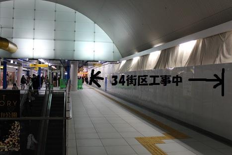 IMG_8184ac.jpg