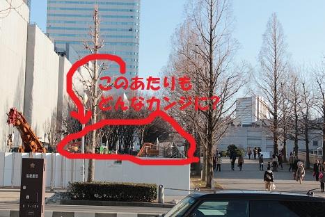 IMG_8788ac.jpg