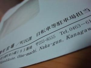 DSCF5846_1.jpg