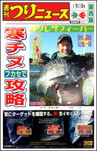 20130125-kansai.jpg