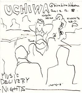 UCHIWA_5