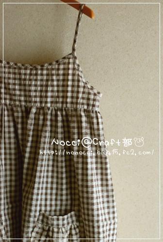 DSC_4889.jpg