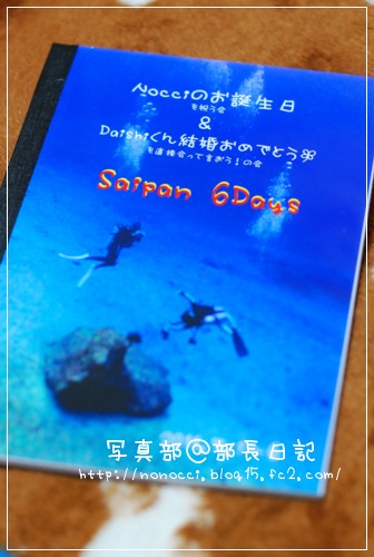 DSC_4996-01.jpg