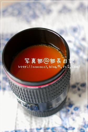 DSC_5345.jpg
