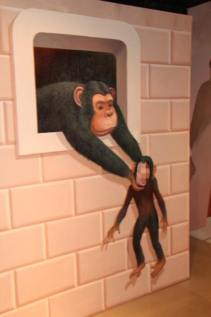ママチンパンジー