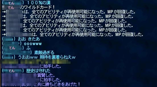 2013-01-24-2.jpeg