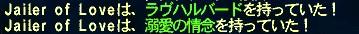 pol 2013-02-02 20-26-56-74