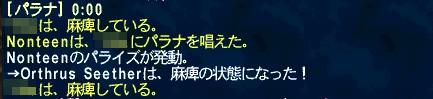 pol 2013-03-31 00-32-31-45