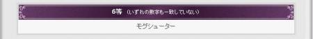 bonaza-6_convert_20130313184600.jpg