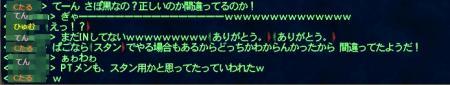 pol+2013-01-25+21-32-00-55_convert_20130126014630.jpg