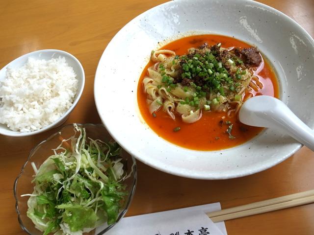 四川麻辣坦々麺・汁無し