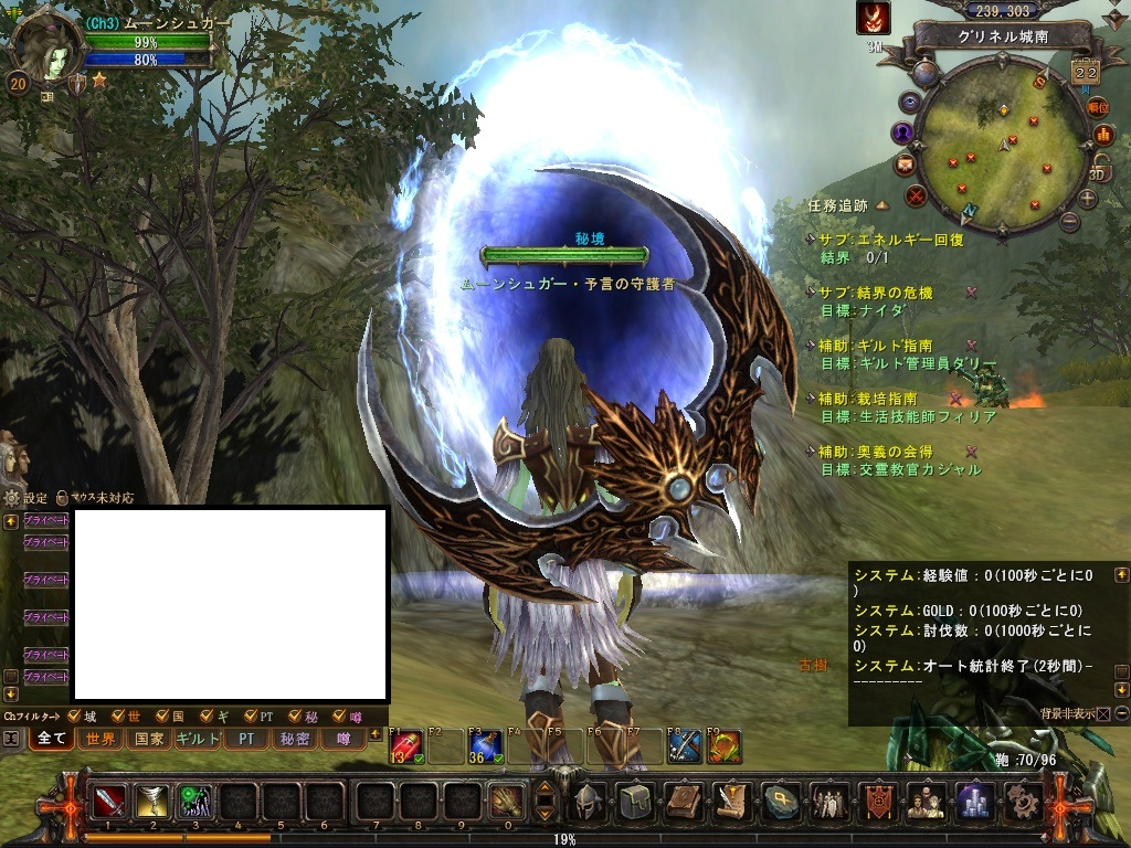 2012-05-22_20_39_06.jpg