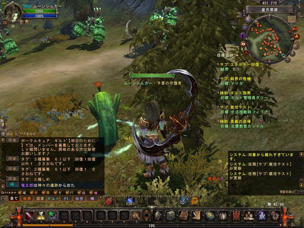 2012-05-22_20_54_21.jpg