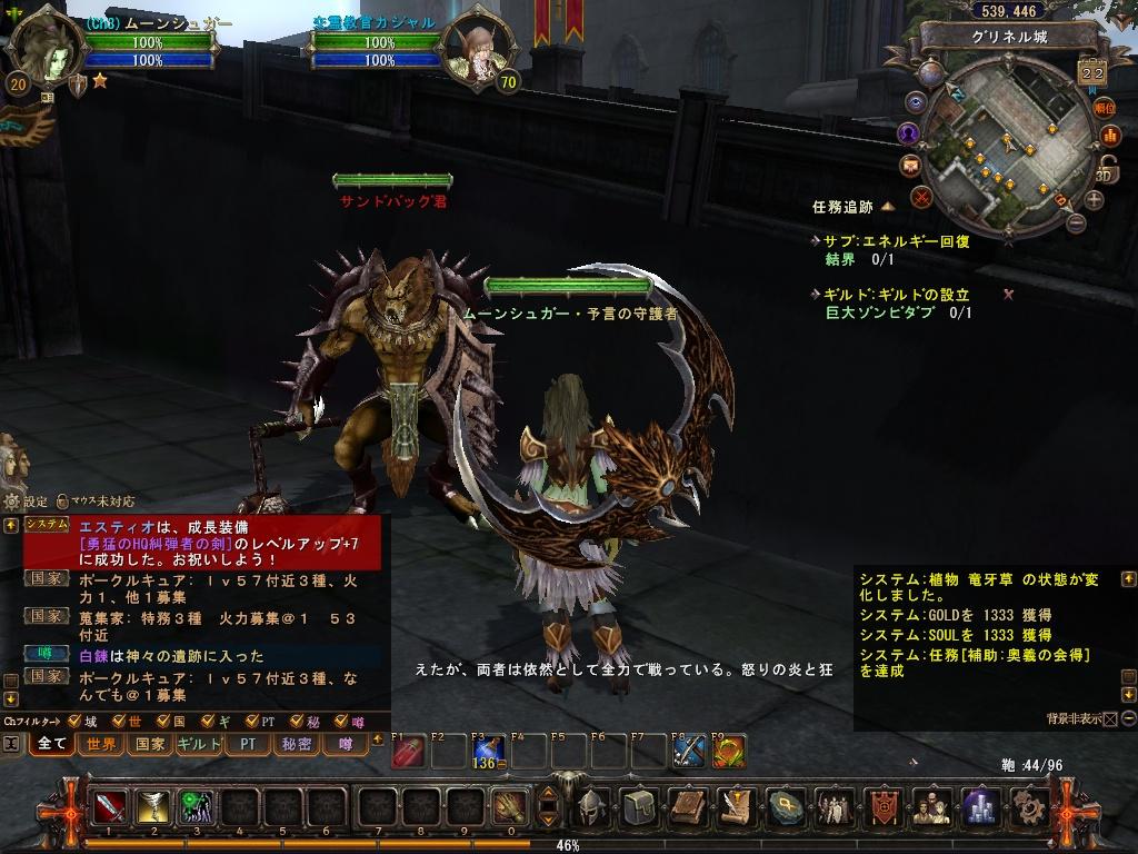 2012-05-22_21_10_11.jpg