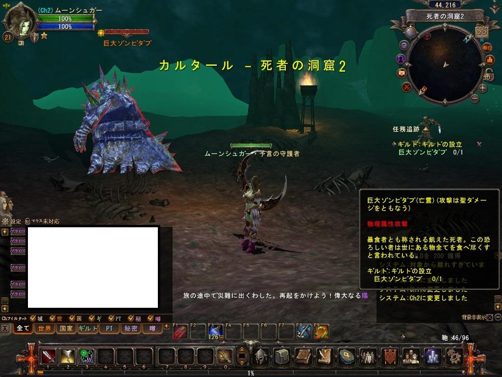 2012-05-22_23_34_57.jpg
