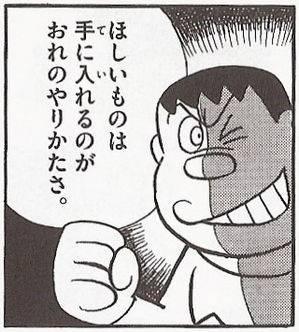72f13b0e.jpg
